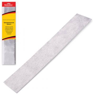 Цветная бумага крепированная BRAUBERG , металлик 50х100 см рулон