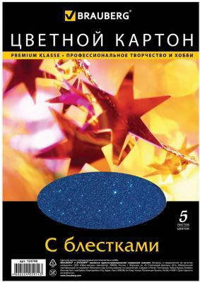Фото - Набор цветного картона BRAUBERG 124748 A4 5 листов набор цветного картона hatber creative a4 10 листов 126945