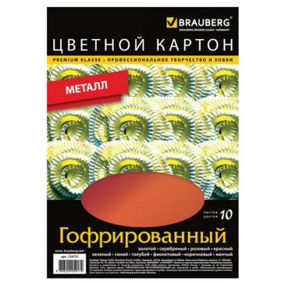 Набор цветного картона BRAUBERG гофрированный A4 10 листов набор цветного картона action strawberry shortcake a4 10 листов sw cc 10 10 в ассортименте