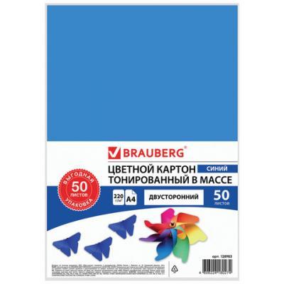 Набор цветного картона BRAUBERG двусторонний A4 50 листов
