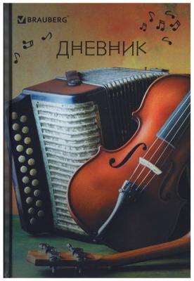 """Дневник для музыкальной школы, 48 л., твердый, BRAUBERG, справочный материал, """"Музыка"""", 104975 дневник brauberg супер байк 48 л"""