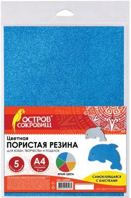 Цветная пористая резина BRAUBERG 660081 A4 5 листов цветная пористая резина brauberg 660085 a4 5 листов