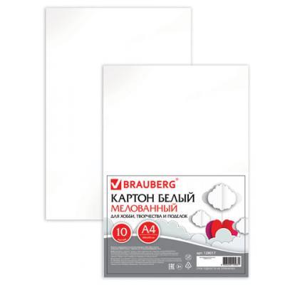 Белый картон BRAUBERG мелованный A4 10 листов