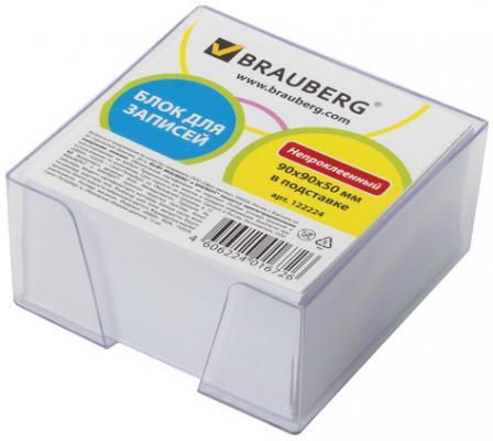 Блок для записей BRAUBERG в подставке прозрачной, куб 9х9х5 см, белый, белизна 95-98%, 122224 блок для записей staff проклеенный куб 9х9х5 см белый белизна 70 80% 129197