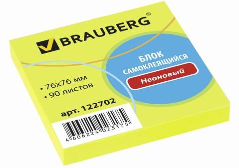 Блок самоклеящийся BRAUBERG 90 листов 76x76 мм желтый