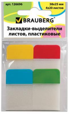 Закладки-выделители листов клейкие BRAUBERG пластиковые, 38х25 мм, 4 цвета х 20 листов, 126696 закладки клейкие post it 494572 3 цвета по 100 листов