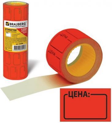 Этикет-лента Цена, 35х25 мм, красная, комплект 5 рулонов по 250 шт., BRAUBERG, 123586 неприкосновенный запас 5 115 2017
