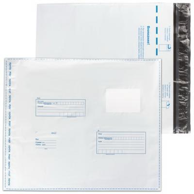 """цены Конверт-пакет полиэтиленовый, комплект 400 шт., 320х355 мм, """"Куда-кому"""", отрывная лента, на 500 л., 11006"""
