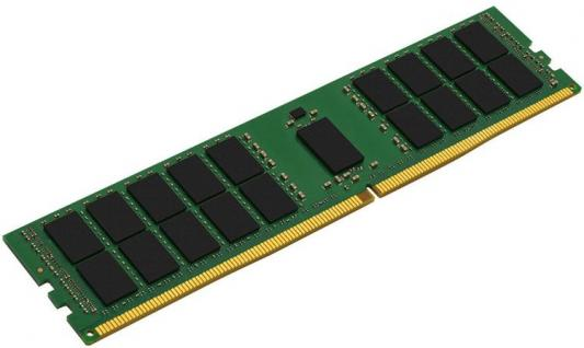 Память DDR4 Kingston KSM26RD4/32MEI 32Gb DIMM ECC Reg PC4-21300 CL19 2666MHz все цены