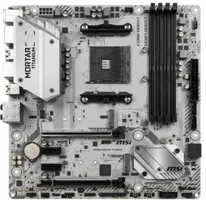Материнская плата MSI B450M MORTAR TITANIUM Socket AM4 AMD B450 4xDDR4 2xPCI-E 16x 2xPCI-E 1x 4 mATX Retail msi h270m mortar arctic