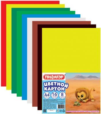 Фото - Набор цветного картона ПИФАГОР 128010 A4 16 листов набор цветного картона hatber creative a4 10 листов 126945