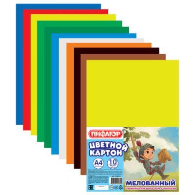 Набор цветного картона ПИФАГОР Маленький рыцарь A4 10 листов набор цветного картона action strawberry shortcake a4 10 листов sw cc 10 10 в ассортименте
