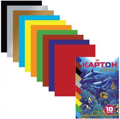 Набор цветного картона Hatber Дельфины A5 10 листов
