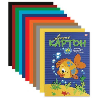 Фото - Набор цветного картона Hatber Рыбка A4 10 листов набор цветного картона hatber creative a4 10 листов 126945