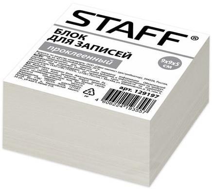 Блок для записей STAFF проклеенный, куб 9х9х5 см, белый, белизна 70-80%, 129197 блок для записей staff проклеенный куб 9х9х5 см белый белизна 70 80% 129197