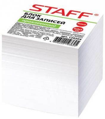 Блок для записей STAFF проклеенный, куб 9х9х9 см, белый, белизна 90-92%, 129204 блок для записей staff проклеенный куб 9х9х5 см белый белизна 70 80