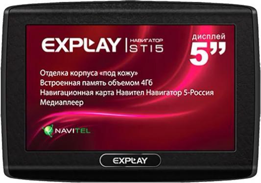 Навигатор Еxplay STI5 5 800х480 microSD Навител, черный