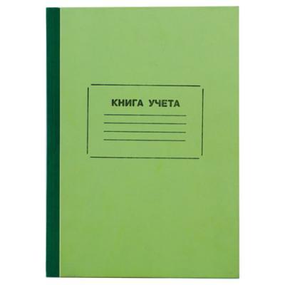Книга учета STAFF Книга учета A4 120 листов