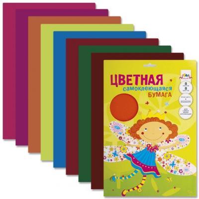 Цветная бумага АППЛИКА самоклеящаяся A4 8 листов цветная бумага artspace a4 16 листов 8 цветов нб16 8дв 043