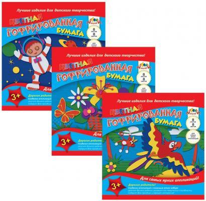 Цветная бумага АППЛИКА С1792 A5 8 листов апплика цветная бумага волшебная мозаика кружочки 18 листов 10 цветов