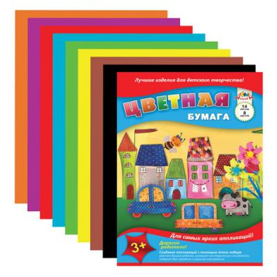 Цветная бумага АППЛИКА Сказочный город A4 14 листов апплика цветная бумага волшебная мозаика кружочки 18 листов 10 цветов