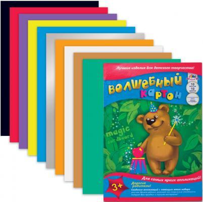 Набор цветного картона АППЛИКА С0010 A4 10 листов набор цветного картона action strawberry shortcake a4 10 листов sw cc 10 10 в ассортименте