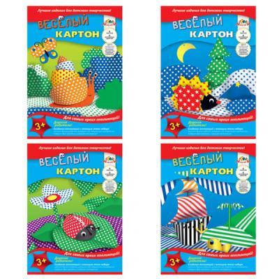 Набор цветного картона АППЛИКА веселый A4 6 листов апплика цветной картон веселый паровозик 12 листов