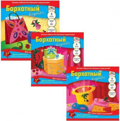 Набор цветного картона АППЛИКА С0399 A5 5 листов