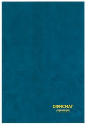 Фото - Книга учета 96 л., А4, 200х290 мм, ОФИСМАГ, клетка, обложка твердая бумвинил, блок офсетный, 130177 книга учета sponsor тв переплет с припресс газетка кл 96 л