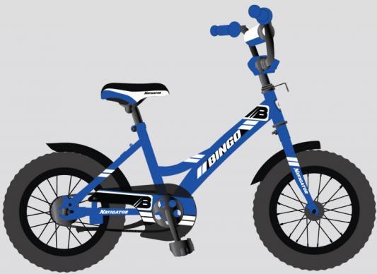 Купить Велосипед Navigator BINGO 20 синий ВН20188, Двухколесные велосипеды для детей