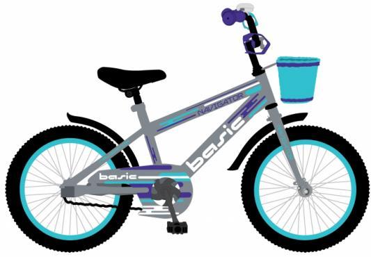 Купить Велосипед Navigator Basic 20 серо-голубой ВН20184, Двухколесные велосипеды для детей