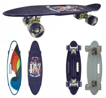 Скейт Navigator пласт.,кол.PU со светом 60х45мм, втулки PU, алюм.траки,61х17х9,5см, 2 рис.в ассорт.