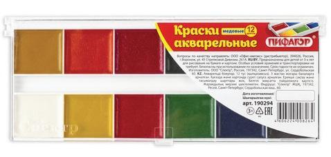 Краски акварельные ПИФАГОР Краски 12 цветов