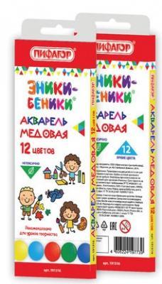 Краски акварельные ПИФАГОР Краски 12 цветов фонарь fenix hl18rw black