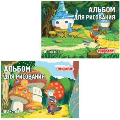 Картинка для Альбом для рисования ПИФАГОР В лесу A4 8 листов