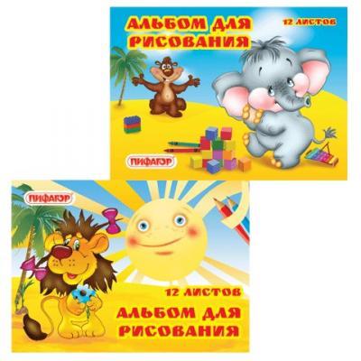 Картинка для Альбом для рисования ПИФАГОР На пляже A4 12 листов