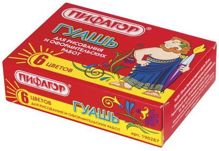 Гуашь ПИФАГОР, 6 цветов по 20 мл, без кисти, картонная упаковка, 190287 кисти набор 15 штук пифагор 200504