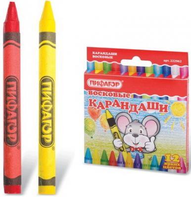 Восковые карандаши ПИФАГОР, 12 цветов, 222962 пифагор восковые мелки 18 цветов