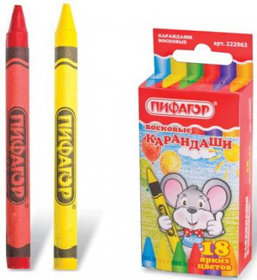 Восковые карандаши ПИФАГОР, 18 цветов, 222963 карандаши восковые мелки пастель berlingo карандаши жил был кот 18 цветов