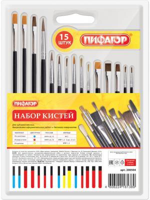 Купить Набор кистей ПИФАГОР 200504 15 шт ассорти, Кисти