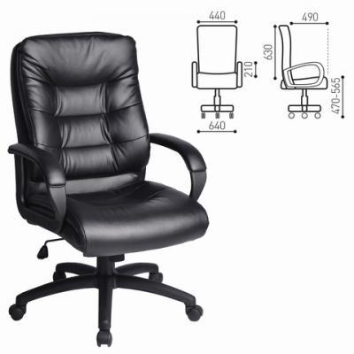"""Кресло офисное BRABIX """"Supreme EX-503"""", экокожа, черное, 530873 цена 2017"""