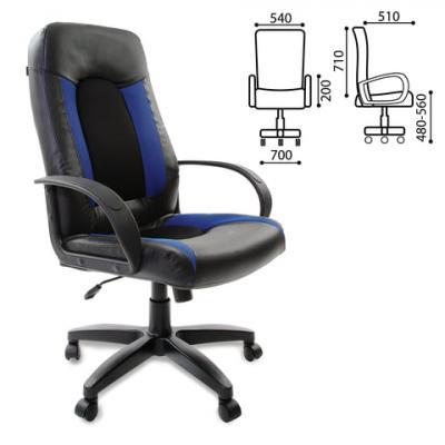 """Кресло офисное BRABIX """"Strike EX-525"""", экокожа черная, ткань черная/синяя, TW, 531380 tutek 2 в 1 trido синяя черная рама"""