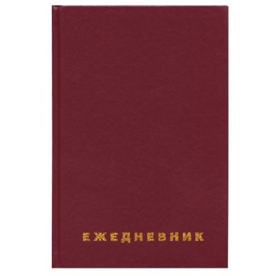 Ежедневник недатированный BRAUBERG Ежедневник A5 бумвинил стоимость