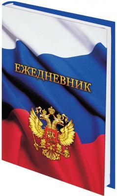 Ежедневник датированный BRAUBERG Российский A6+ 7БЦ