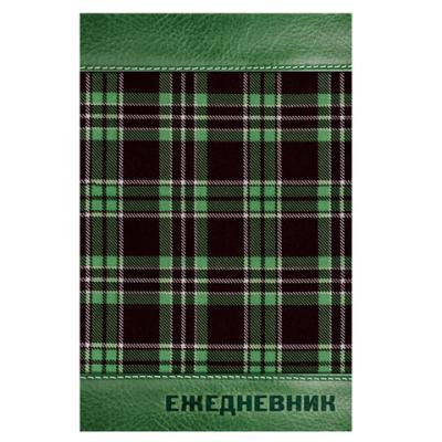 Ежедневник датированный BRAUBERG Кожа зеленая, шотландка A5 матовая пленка ежедневник датированный letts global deluxe a5 натуральная кожа 412127210 822928