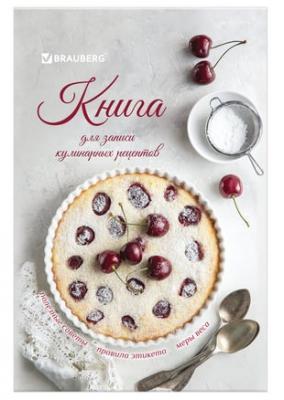 Книга для записи кулинарных рецептов BRAUBERG Готовим дома A5 80 листов фото