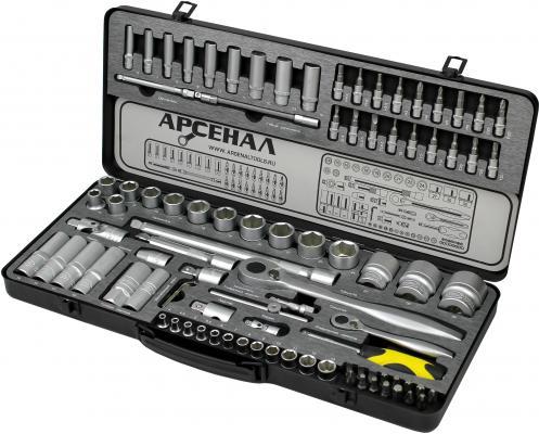 купить Набор инструментов Арсенал АА-М1412У92 92 предмета по цене 9360 рублей