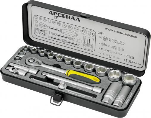 Набор инструментов Арсенал АА-М38У20 20 предметов