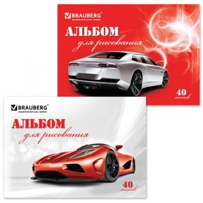 Альбом для рисования, А4, 40 л., обложка картон, BRAUBERG Автостиль, 102852