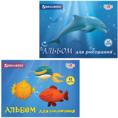 Альбом для рисования, А4, 12 л., обложка картон, BRAUBERG Веселые рыбки, 103431